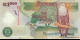 Zambie-p44g
