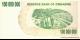 Zimbabwe-p58