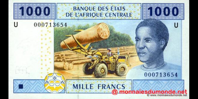 Cameroun-P207U