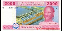 Cameroun-P208U