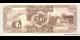 Guyana-p23f