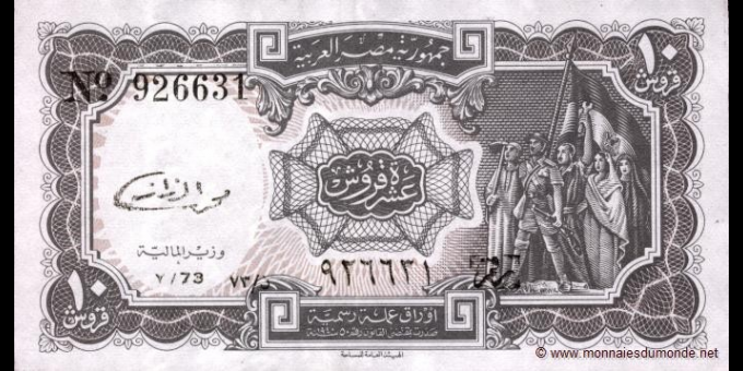 Egypte-p184b
