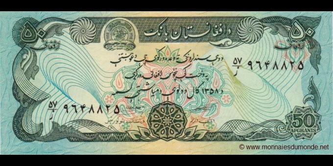 Afghanistan-p57a