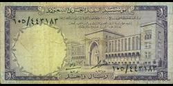 Arabie-Saoudite-p11a