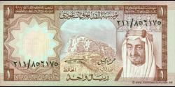 Arabie-Saoudite-p16