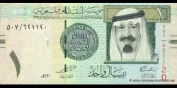 Arabie-Saoudite-p31b