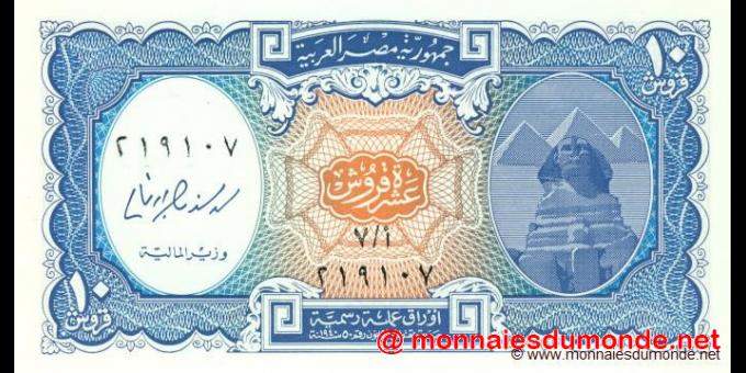 Egypte-p191