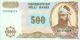 Azerbaïdjan-p19b