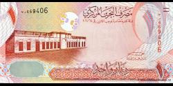 Bahreïn-p26