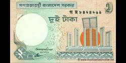 Bangladesh-p06Cb2