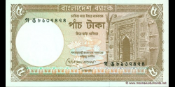 Bangladesh-p25c