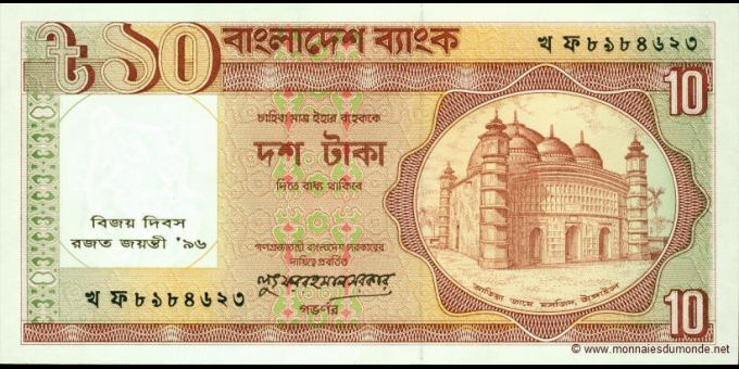 Bangladesh-p32
