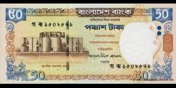 Bangladesh-p41e