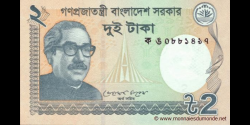 Bangladesh-p52a