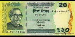 Bangladesh-p55Ac