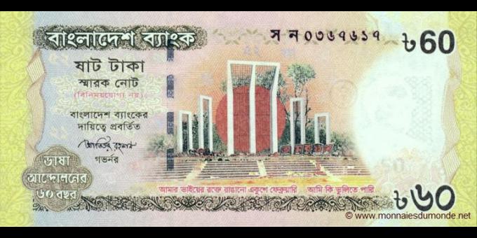 Bangladesh-p61