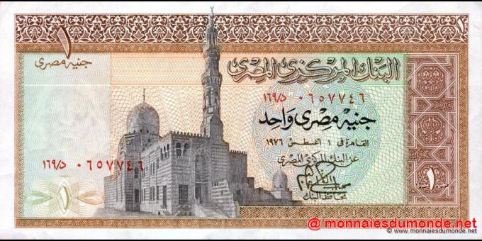 Egypte-p44