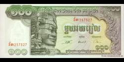 Cambodge-p08c2