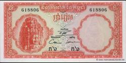 Cambodge-p10c