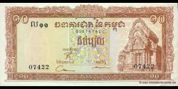 Cambodge-p11b3