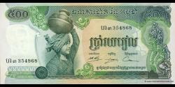 Cambodge-p16b