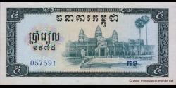 Cambodge-p21