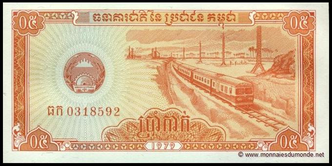 Cambodge-p27