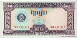 Cambodge-p31