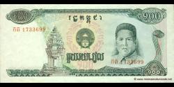 Cambodge-p36
