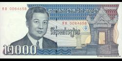 Cambodge-p40