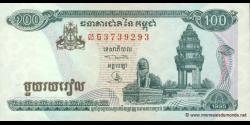 Cambodge-p41a