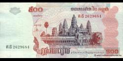 Cambodge-p54b