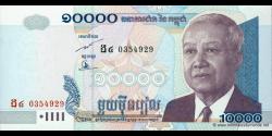 Cambodge-p56b