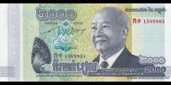 Cambodge-p64