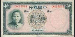 Chine-p081