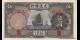 Chine-p154