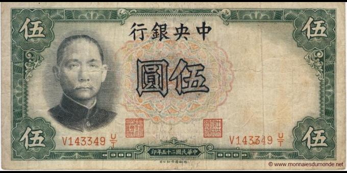 Chine-p213a