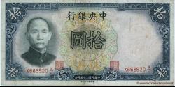 Chine-p214c