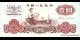 Chine-p874a
