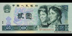 Chine-p885b