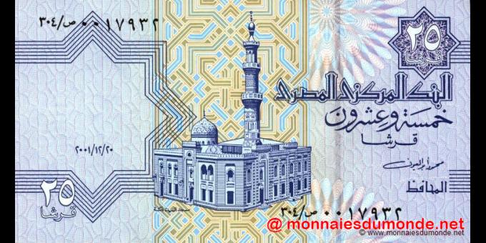 Egypte-p57e