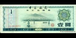 Chine-pFX3