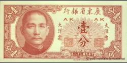 Chine-pS2452