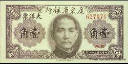 Chine-pS2454