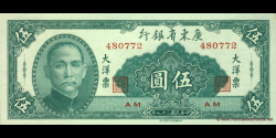 Chine-pS2457
