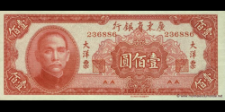 Chine-pS2459