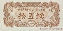 Corée-du-Nord-p05b