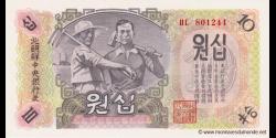 Corée-du-Nord-p10Ab