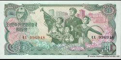 Corée-du-Nord-p18a