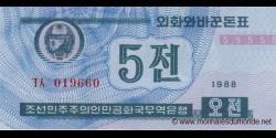 Corée-du-Nord-p24